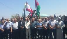النشرة: اعتصام بمخيم الرشيدية احتجاجا على قرار وزير العمل بحق العمال الفلسطينيين