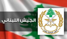 الجيش: ضبط وتفجير عدد من العبوات الناسفة في جرود عرسال