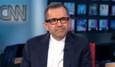 سفير إيران بالأمم المتحدة: دول بالمنطقة حليفة لأميركا لا تدعم اتهامنا بمهاجمة سفن بالخليج