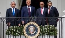وزير إسرائيلي: أميركا ستعلن عن اتفاق آخر لإقامة علاقات بين إسرائيل ودولة عربية قبل الانتخابات