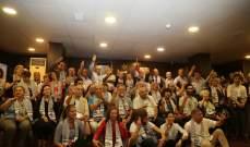 سفارة فلسطين تحيي ذكرى صبرا وشاتيلا في احتفال ضم حوالي ثمانين متضامنا