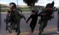 فلسطينيون يقتحمون ورشة عمل فلسطينية نظمتها القنصلية الأميركية بالضفة الغربية
