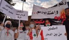 مسيرات ولقاءات وأنشطة مختلفة في طرابلس إحياءً لذكرى 17 تشرين