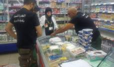 المراقبون الصحيون في حارة حريك يقفلون مؤسسة غذائية ويصادرون ادوات غير صالحة للصناعات الغذائية