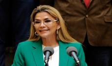 رئيسة بوليفيا تعود للعمل بعد تعافيها من كورونا
