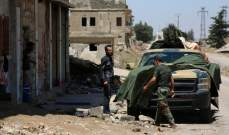 بدأ تقاسم النفوذ في سوريا