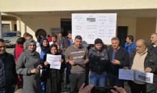 النشرة: موظفو مستشفى صيدا الحكومي نظموا اعتصاما امام مدخل الطوارئ