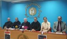أبو كسم بإفتتاح المؤتمر السنوي للمدارس الكاثوليكية: على الدولة ان تقوم بمسؤوليتها لدعم هذه المدارس