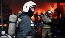 11 قتيلا في حريق بمسكن لمهاجرين في سيبيريا