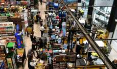 المافيا اللبنانية تستثمر في «كورونا»
