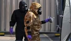 الشرطة البريطانية حددت المشتبه بهم في الهجوم بغاز الاعصاب نوفيتشوك