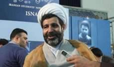 العربية: العثور على القاضي الإيراني غلام رضا منصوري مقتولاً في رومانيا