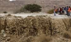 وفاة 9 تلاميذ إسرائيليين نتيجة الفيضانات في منطقة البحر الميت