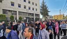 مسيرة بالنبطية للمطالبة بمعالجة الوضع الاقتصادي وأزمة المحروقات والدولار