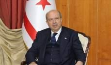رئيس قبرص التركية: لحل القضية القبرصية على أساس حل الدولتين والمساواة بالسيادة
