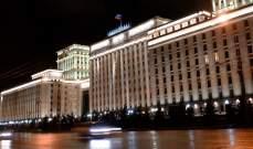 الدفاع الروسية: دمشق قدمت كل الضمانات لعودة اللاجئين