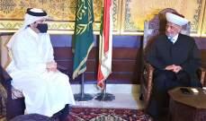 دريان يبحث مع وزير الخارجية القطري الأوضاع العامة في لبنان