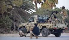 حكومة الوفاق تؤكد رفضها مشاركة حفتر في أي حل سياسي للأزمة