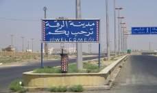 الجزيرة: انفجار سيارة مفخخة بمدينة تل أبيض السورية قرب الحدود التركية
