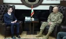 قائد الجيش بحث مع ديفيد هيل الأوضاع العامة في لبنان والمنطقة