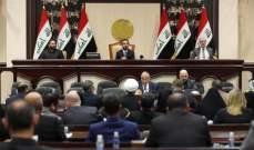 """""""العربية"""": البرلمان العراقي يفشل في عقد جلسته اليوم بسبب قطع الطرق"""