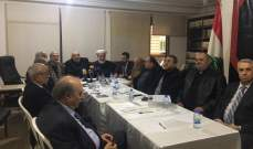 لقاء الاحزاب دان التمادي الاميركي الوقح في اقتحام سيادة لبنان