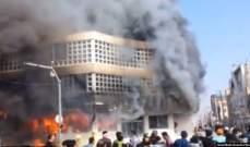 محتجون يحرقون مبنى المصرف الوطني جنوب إيران
