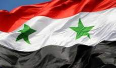 وزارة النقل السورية:تسيير أول رحلة طيران في 8 سنوات بين سوريا وأرمينيا