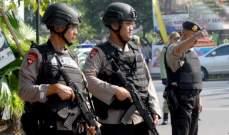 شرطة أندونيسيا: القبض على العشرات في احتجاجات بابوا