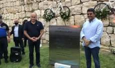 """افتتاح """"BYBLOS BIKE PARK """" برعاية حواط"""