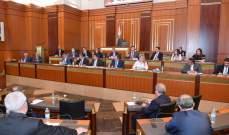 جلسة فرعية المال لتقصي الحقائق منعقدة بحضور وزني ومصرف لبنان وجمعية المصارف