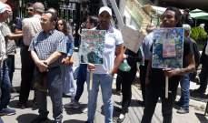 اعتصام أمام اتحاد بلديات الشقيف للمطالبة بحل مشكلة النفايات