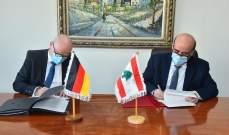 وهبة وقع اتفاقيتين للتعاون المالي مع ألمانيا لإصلاح البنى التحتية ومواجهة كورونا
