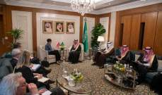 وزير الخارجية السعودي يستقبل نظيرته النروجية في الرياض