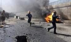 رويترز: مقتل 4 وإصابة 17 اخرين اثر انفجار سيارة مفخخة في مدينة الصدر