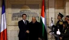 ماكرون هاتف عباس وأكد احترام الإسلام وأنه لم يقصد الإساءة للمسلمين