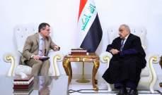 عبد المهدي أكد أهمية دور الاتحاد الأوروبي بالتهدئة وبتبني مبادرات تجنب مخاطر النزاعات