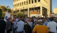 شبان رشقوا بالحجارة مبنى المصرف المركزي في طرابلس
