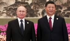 رئيسا روسيا والصين: عقوبات أميركا الأحادية الجانب ضد إيران مرفوضة