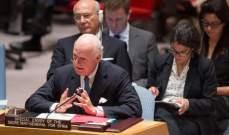 دي ميستورا: ستطوى صفحة في سوريا بسبب تغير الوضع على الارض