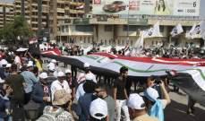تظاهرات في العراق في الذكرى الثانية لانطلاق احتجاجات تشرين الأول 2019