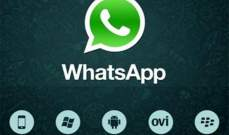 World Index: شباب لبنان هم الأكثر نشاطا على تطبيق Whatsapp