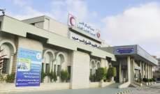 مستشفى الشيخ راغب حرب دانت الإعتداء الذي تعرضت له مستشفى دار الحكمة