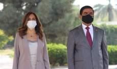 عكر بحثت مع وزير الدفاع العراقي العلاقات الثنائية بين لبنان والعراق