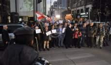 لجنة الدفاع عن حقوق المستأجرين تعتصم أمام المتحف