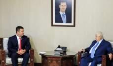 وزير خارجية تشيكيا: نجحنا في وساطة الإفراج عن ألمانيين اثنين في سوريا