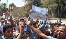 النشرة: قوات سوريا الديمقراطية فرقت تظاهرة بحي غويران بالحسكة