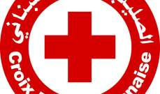 الصليب الاحمر: سقوط حائط على 5 تلاميذ في مدرسة الشانفيل في ديك المحدي