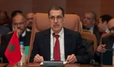 رئيس حكومة المغرب:نشهد تحولا مهما في مسار سيادة المغرب على الصحراء