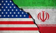 """""""CNN"""": البيت الأبيض مرّر رقم هاتف إلى سويسرا في حالة رغِبت إيران بالاتصال"""